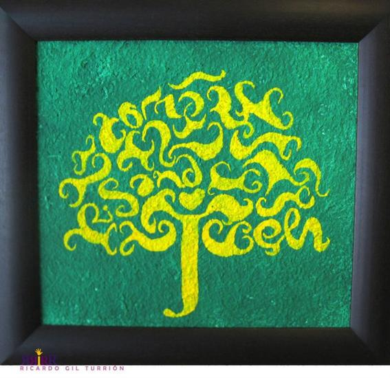 Arbol de letras Others Gouache Others