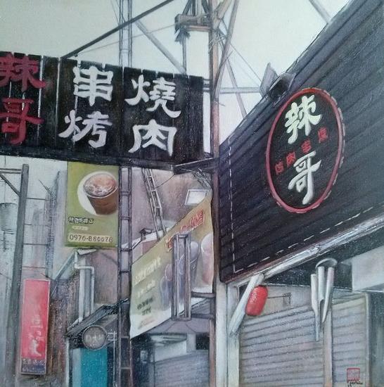 Hualien streets-Taiwan Lienzo Óleo Paisaje