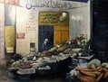 Mercado de frutas y verduras en el Cairo