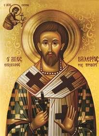 saint valerio / santo valerio