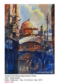 kartalab khan mosque (begum bazar mosque), dhaka