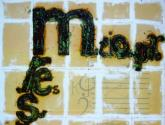 musicage 62