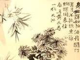 reproducción de acuarela china ii