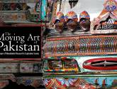 the moving art of pakistan