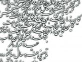 the art of saleh al shukairi