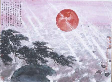 Heaven and Earth Glowing Red Dated 1964 Horizontal scroll; ink and color on paper