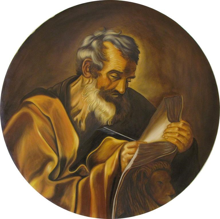 San Marcos Evangelista Daniel Martin Beisaga Gorvenia - Artelista.com