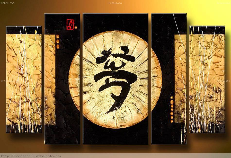 39 feng shui negro y oro sandra isabel perez for Cuadros decorativos segun feng shui