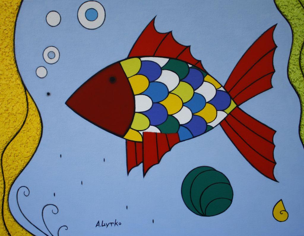 Pez de colores aryna lytko - Cuadros con peces ...