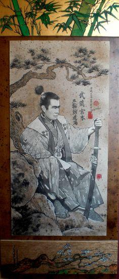 Miyamoto Musashi | Cuadro