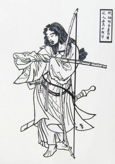 Arquero japones Rotulador Papel Figura