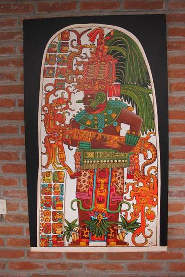 Estela 10, Ruinas de Ceibal, Guatemala Lienzo Acrílico Figura