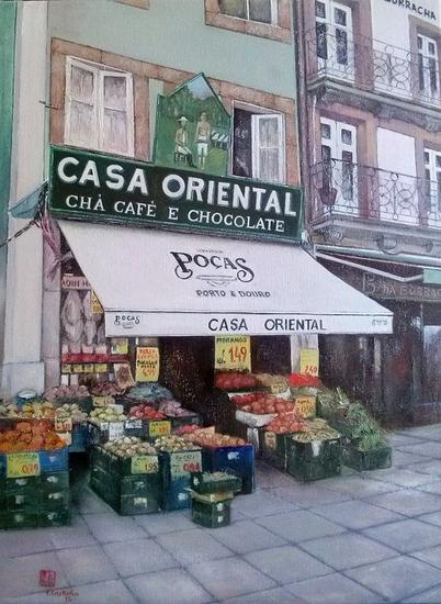 Casa Oriental- Porto Paisaje Óleo Lienzo