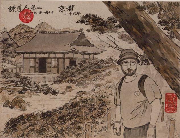 Visita al templo Ginkakuji de Kioto Paisaje Óleo Lienzo