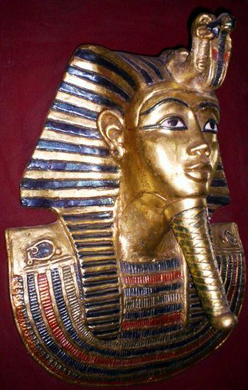 Replica de La Mascara de Tutankamon Otros Figurativa