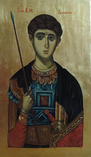 St.Demetrius