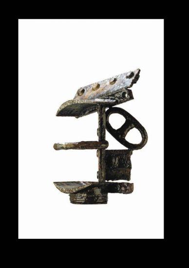 atlantis Iron Figurative