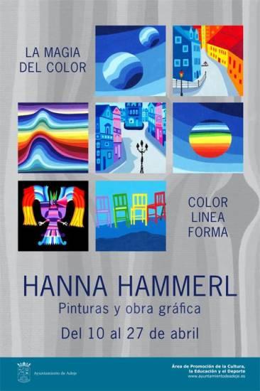expo 2007 Otros Papel Otros