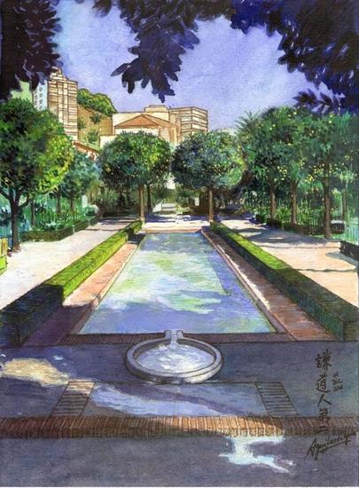 Jardines del Ayuntamiento de Málaga Acuarela Papel Paisaje