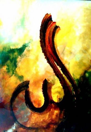Allah Oil Canvas