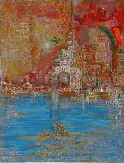 Tigris Acrylic Canvas