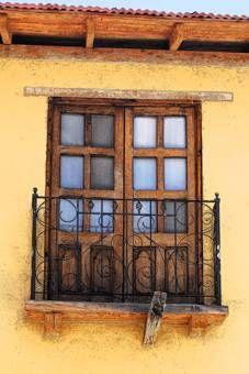 Balc n amarillo enrique arechavala vargas for Balcon in english