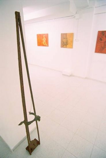 Arcos Metal Abstracta