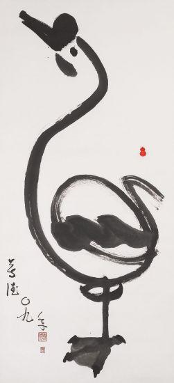 Pato en un brochazo Tinta Papel Animales