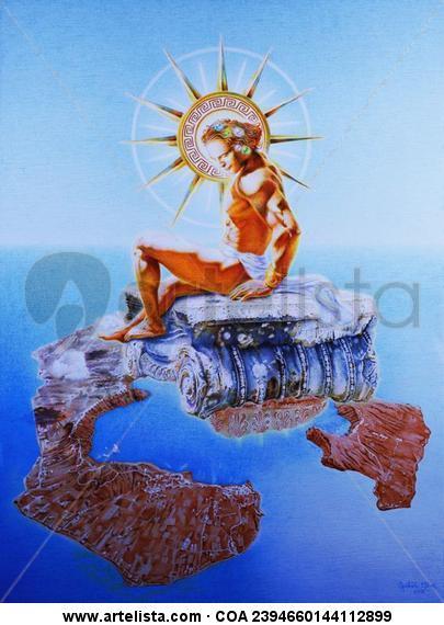 Helios Lápiz