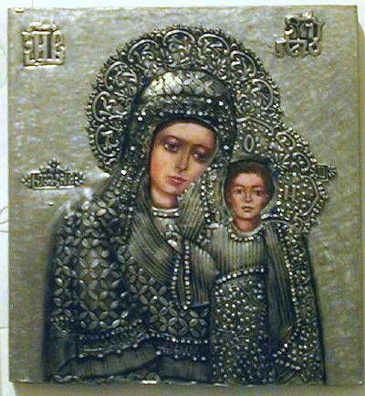 Virgen de Kazan Orfebrería Metal
