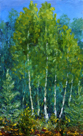 Painting palette knife: Glade of beautiful trees in the forest. Forest landscape oil - palette knife painting. Paisaje Óleo Lienzo