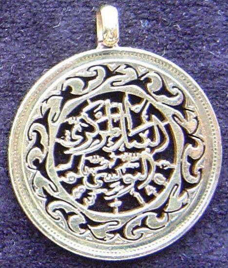 Moneda De Tunez Joyería Metal