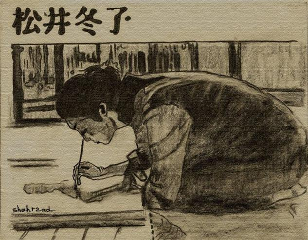 japanese painter ,pencil drawing by shahrzad ranji Otros Lápiz (Negro) Figura