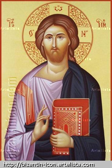 Jesús Cristo Otros Gouache Otros
