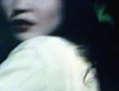 Fantasma asiatico - 7.011