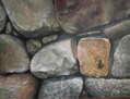 ¨Muro de piedra¨