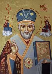 saint nicholas / san nicola
