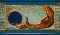 luna del eclipse- ( enmarcado )