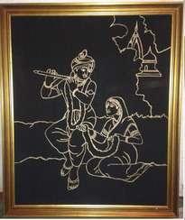 radha y krishna