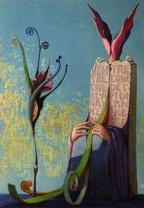 flor cortada -( enmarcado )