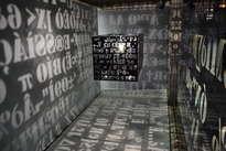 caixa de diálogo #2 - a vitrina como dispositivo de inacessibilidade