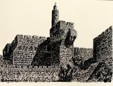 JERUSALEM 2 (David's Tower)