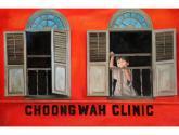 choong wah clinic
