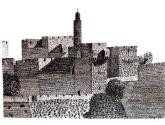 tower of david 2 (jerusalem)