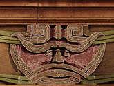 stone face variation 2