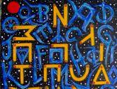 laut-malerei: logos/according painting logos/según la pintura logotipos